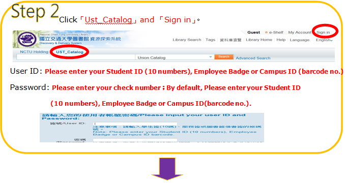 Click UST catalog and sign in