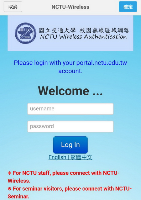Please login with your portal.nctu.edu.tw account and password