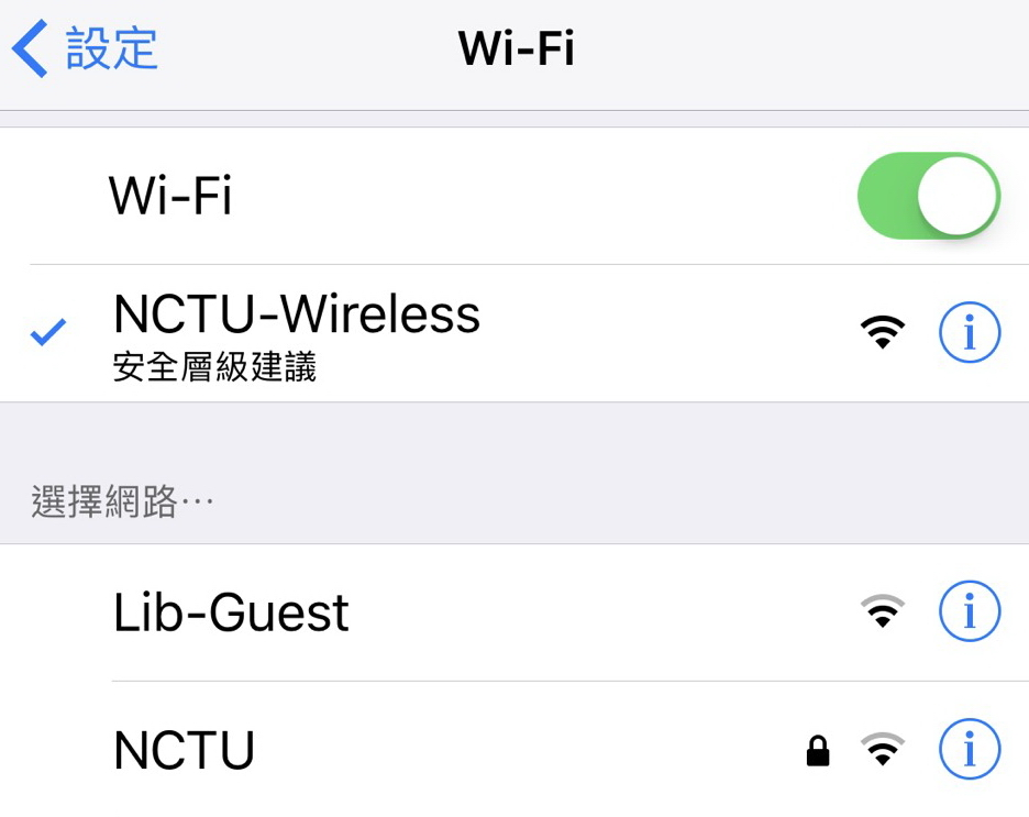 Please choose SSID